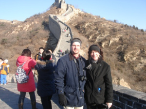 As a LEAD 27 participant, we traveled to China, South Korea & Hong Kong!